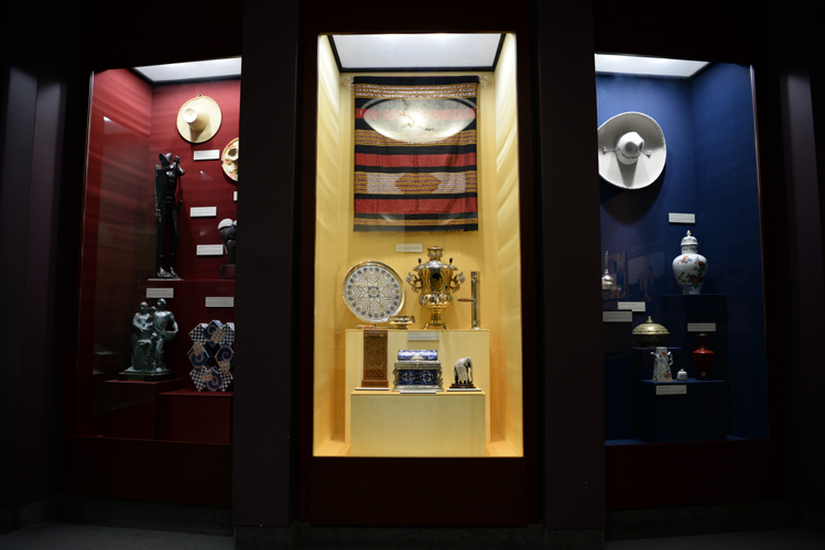 Gifts of State Exhibit